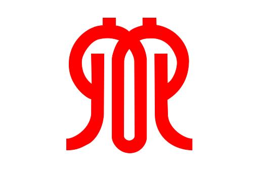 神奈川県 県章 画像
