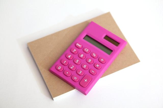 支払い方式 クレジットカード