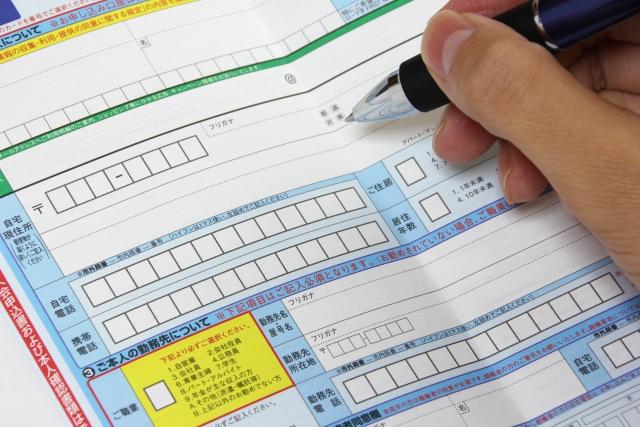 銀行系 カードローン 審査
