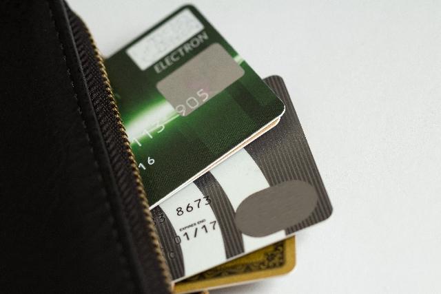 ゴールドカード サービス