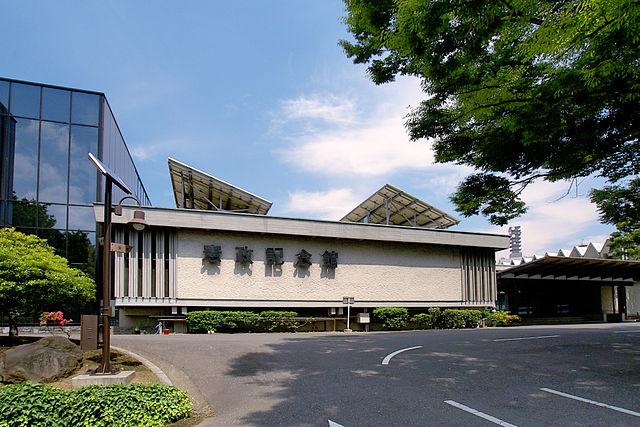 衆議院事務局憲政記念館